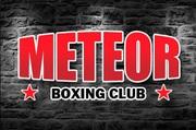 Обучение боксу всех желающих в секции бокса в Москве