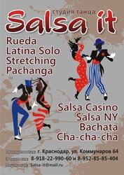 Школа танцев Salsa-it