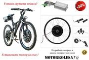 Электровелосипед,  велосипед с мотор колесо 1000 Вт,  60 км/час велогибрид веломотор