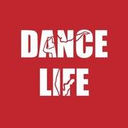 Школа танцев Dance Life для взрослых и детей