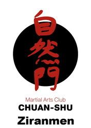 Клуб боевых искусств Цюань шу. Обучение кунг фу.